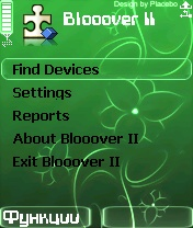 Blooover 2 [Java]